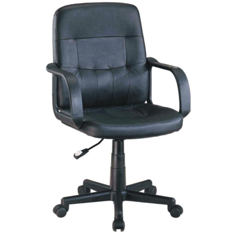 Bonded Leather Office Chair With Nylon Base