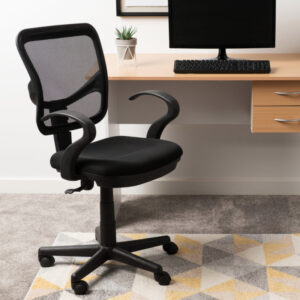 computer chair with arms in UK